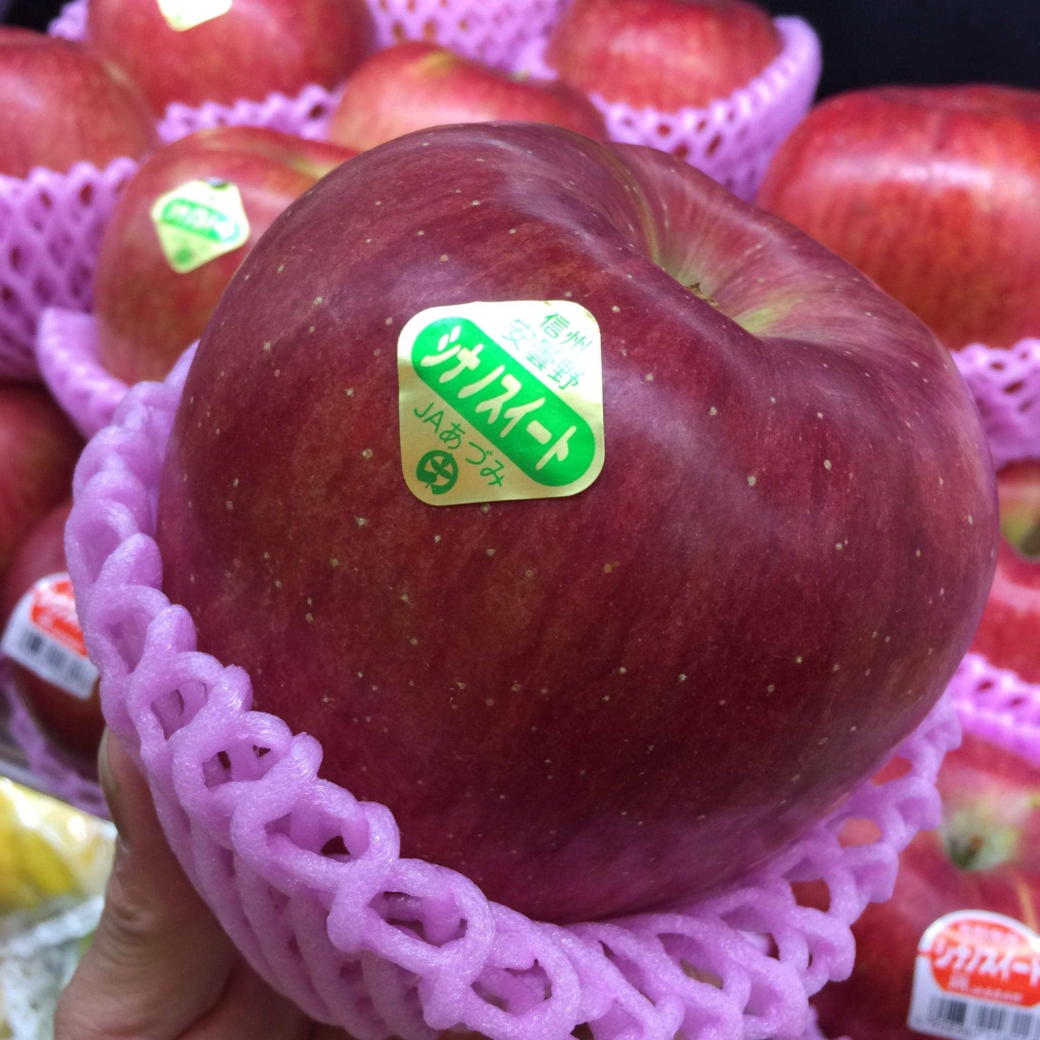 りんごも充実してきました!