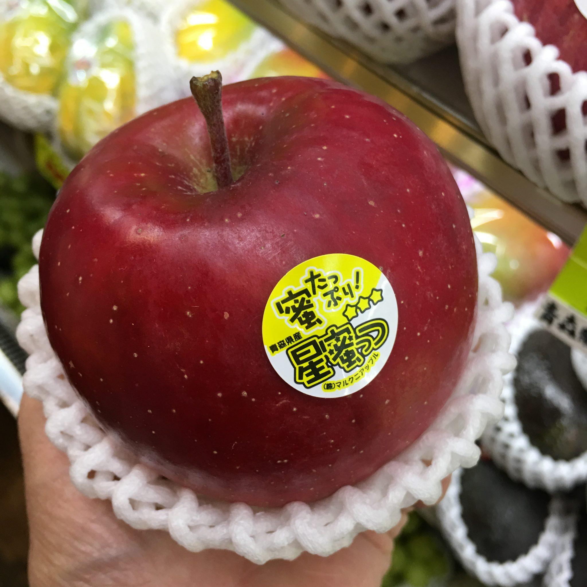 サンふじ 星蜜っつリンゴ